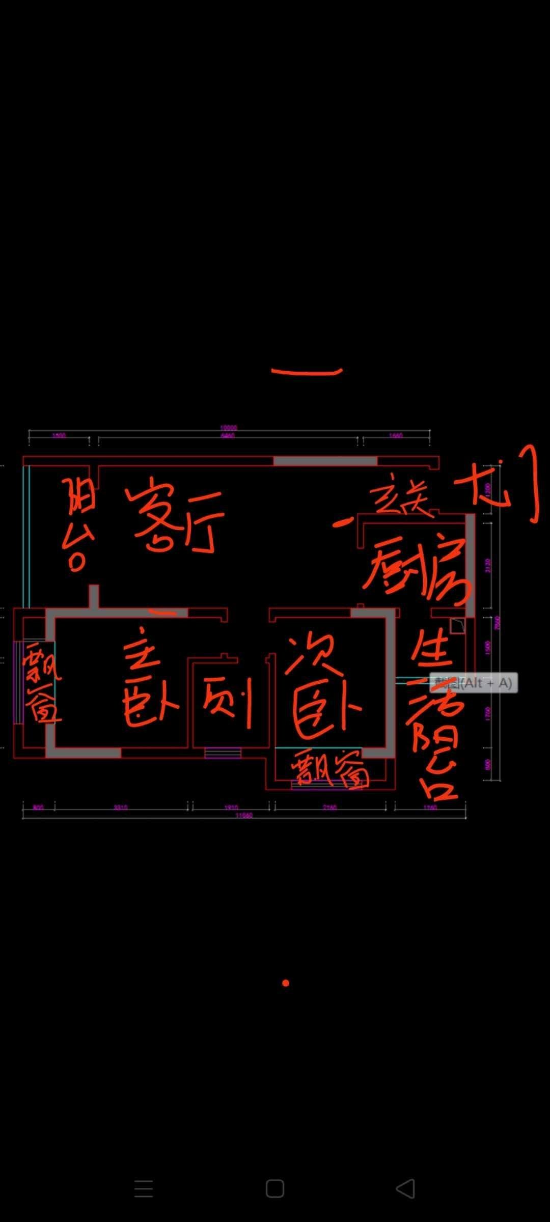 韶关锦绣御水豪庭建筑面积83的毛肧房,想简单专修,现代简约风或者简欧风,半包跟全
