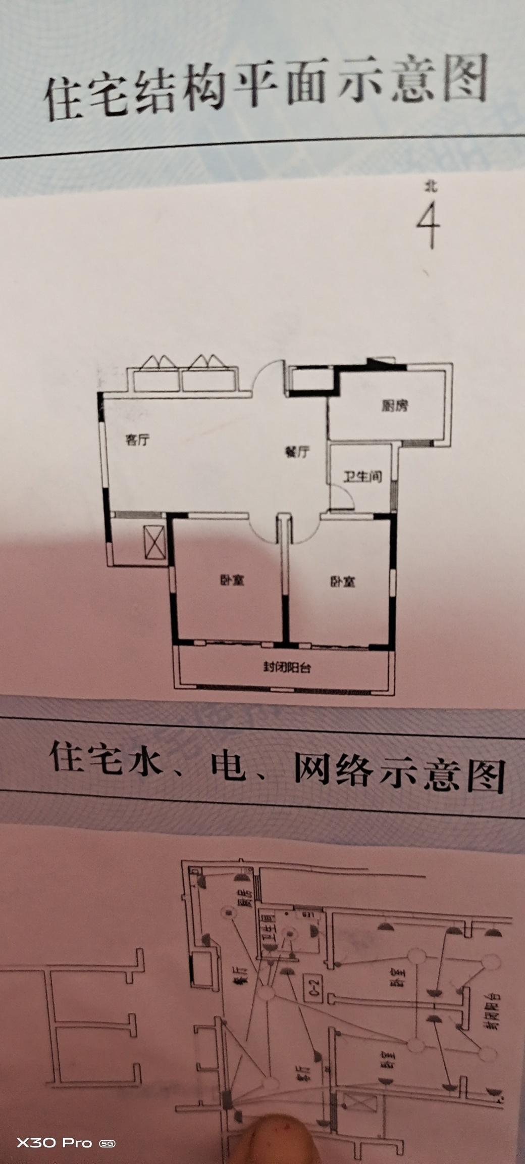 77平的中间户两室怎么改三室呢