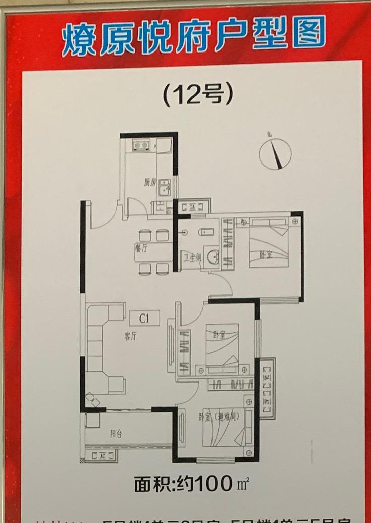 这样的户型设计成三房还是两房好