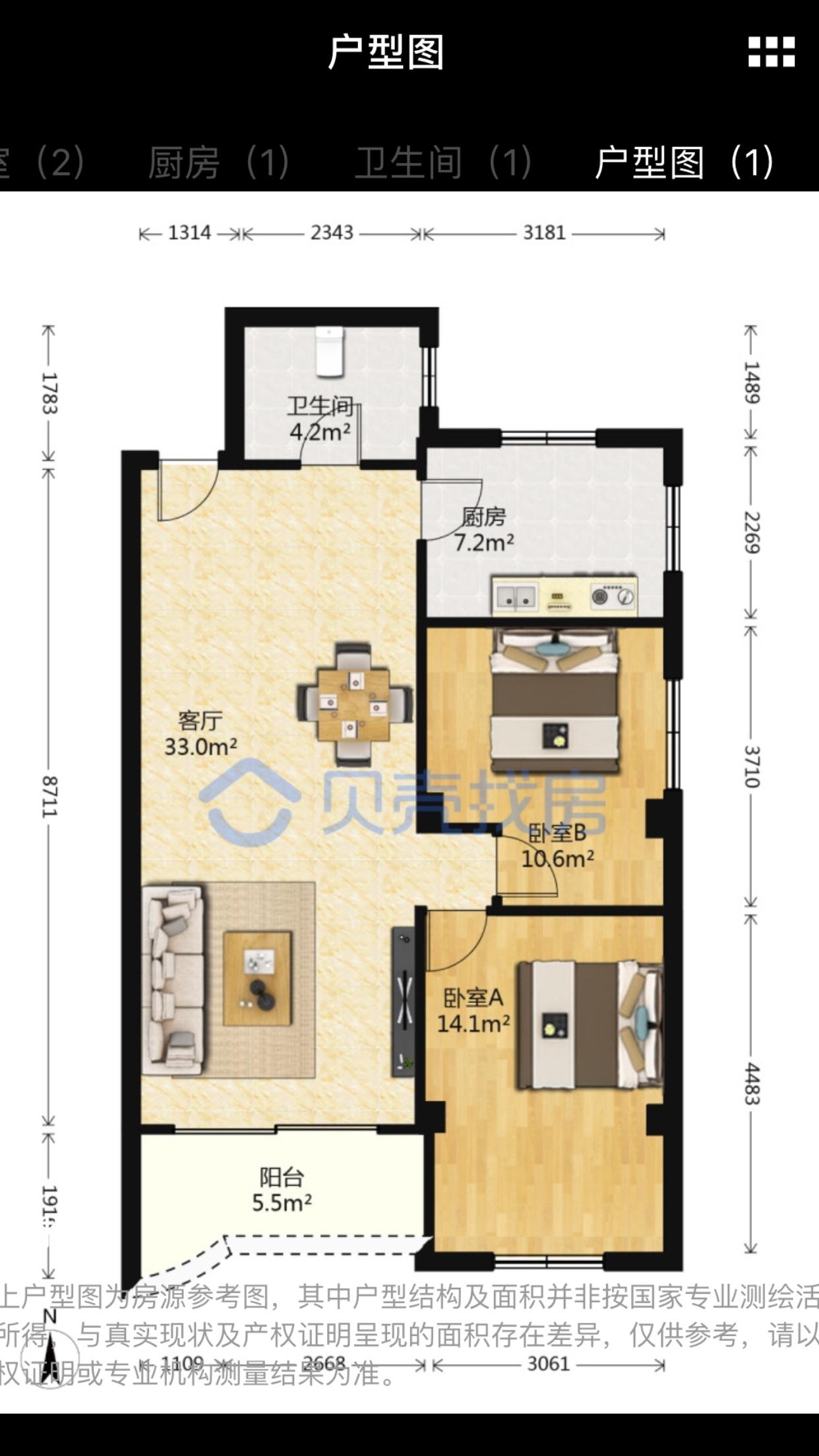 这个户型怎样改三房比较合理,大概要花多少钱。