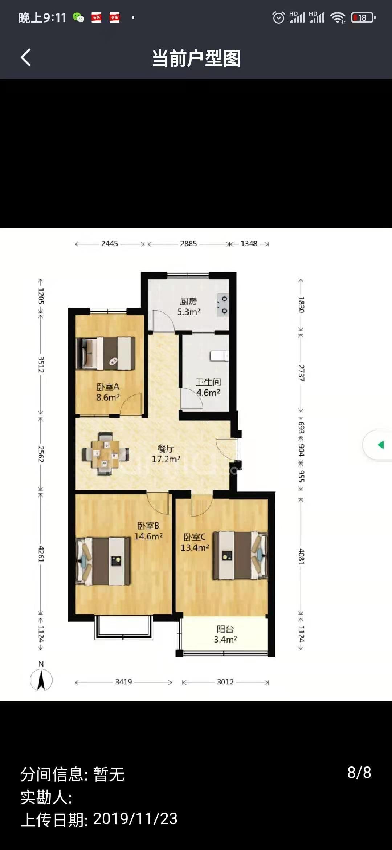 客厅无窗户,隔出三个卧室后更小,厕所窗户通餐厅,需怎么合理布局三室。