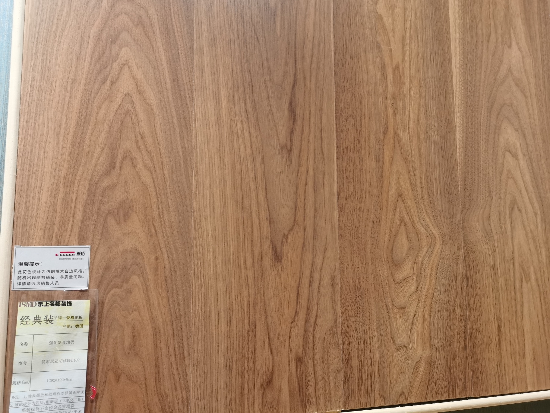 木地板颜色搭配