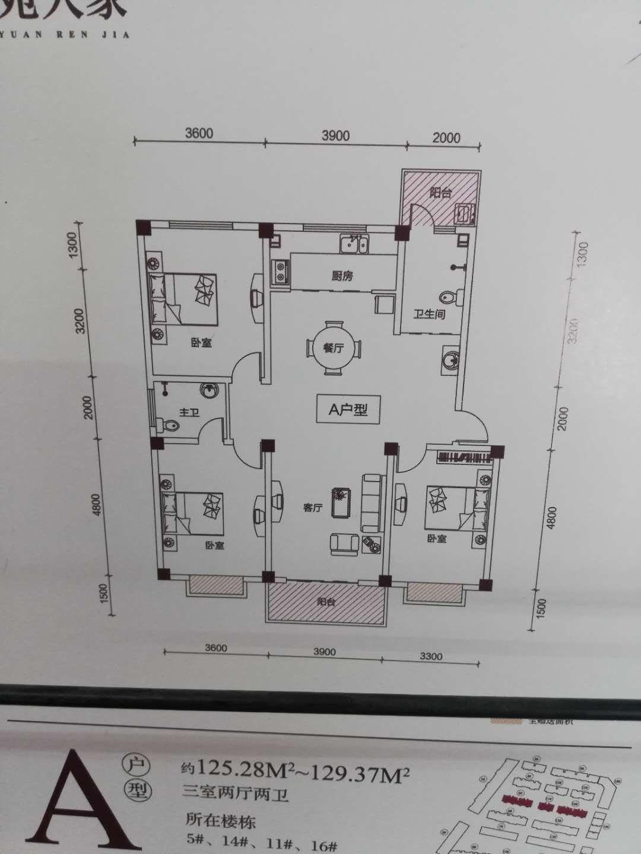 三房想改四房