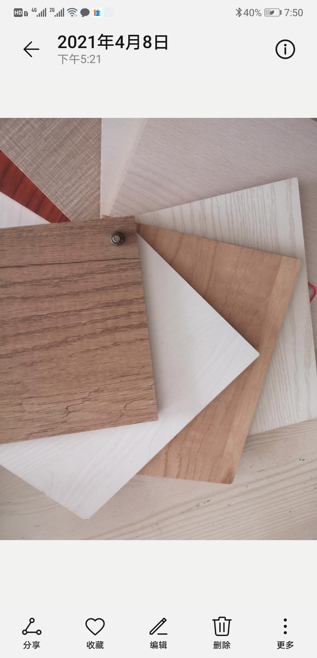 想做个酒柜,地板是灰色,下面这几种颜色哪种颜色搭配白色的柜门好看