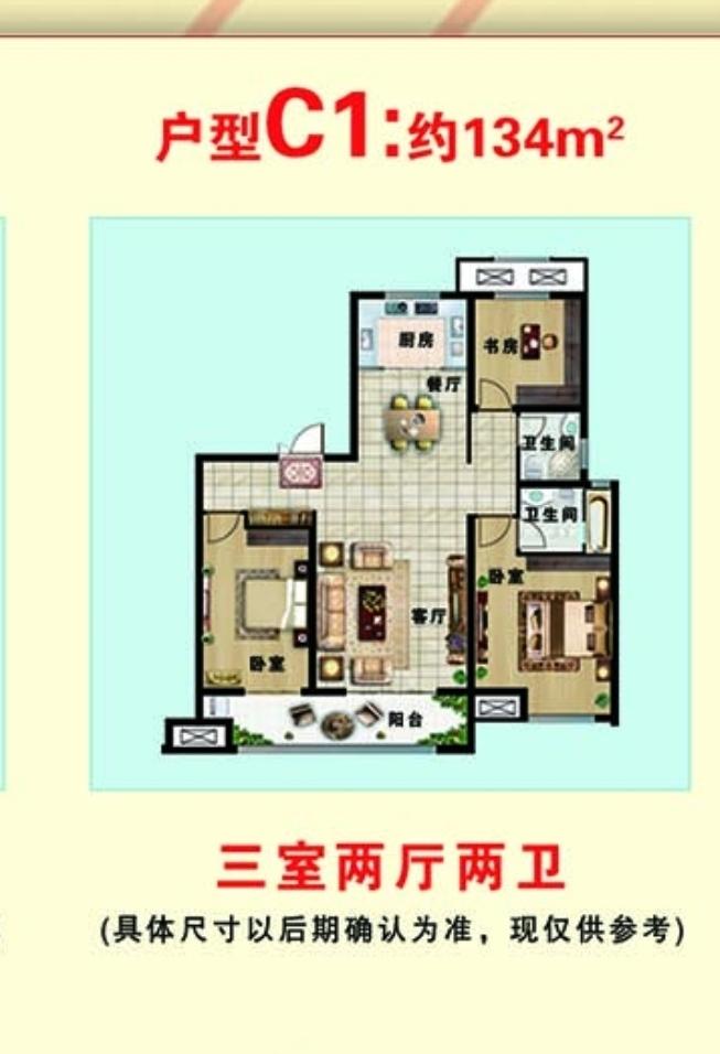 怎么改造能做出4间卧室