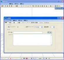 【MMD模型修改工具】PMXEditor中文最新版下载