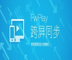 【fireworks跨屏设计插件】FwPlay v1.0 最新版下载