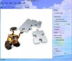 中格图片加水印软件 v5.3 中文版免费下载