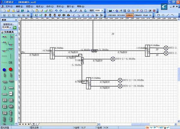 天越室内覆盖设计软件(visio)v5.0 中文绿色版下载