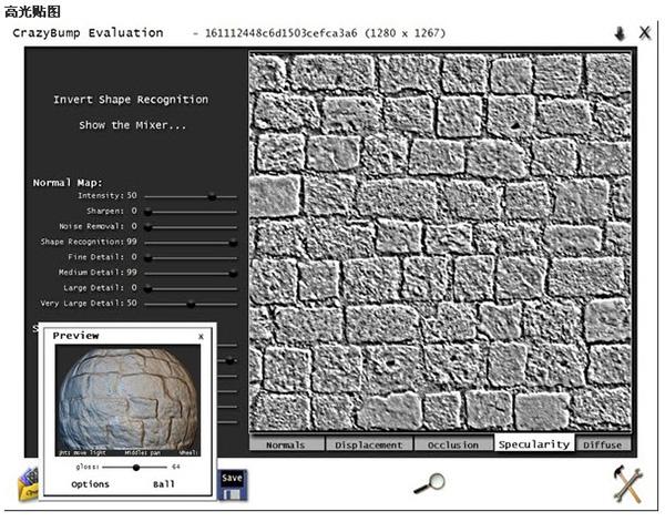 法线贴图软件(CrazyBump)1.2 官方正式版下载