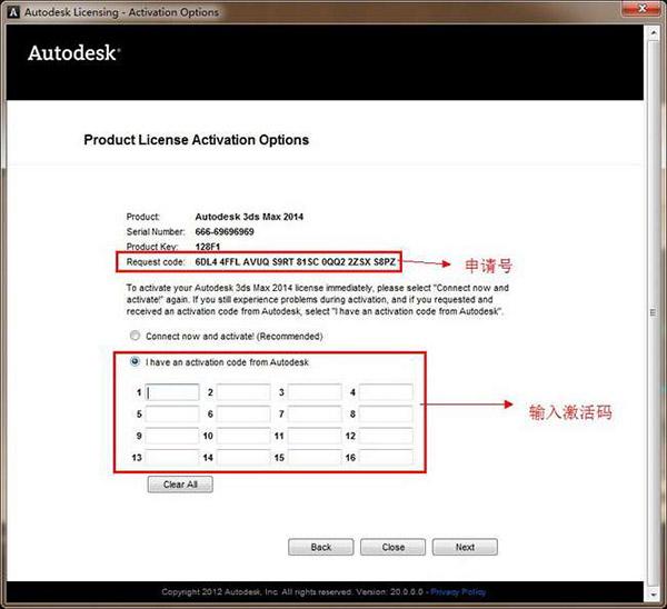 3dsmax2014简体中文版安装破解图文教程免费下载