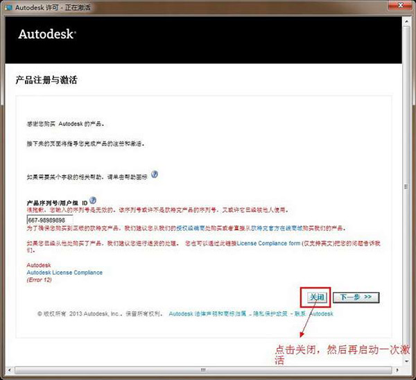 【3dmax2011序列号】3dsmax2011序列号、密钥、注册激活码免费下载
