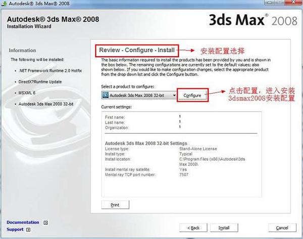 【3dmax2008】3dsmax2008官方英文版64位下载