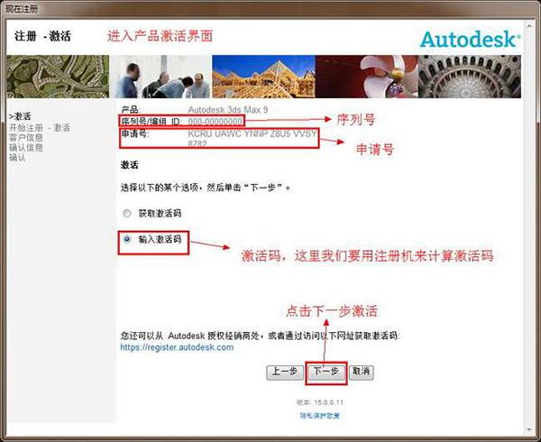 【3dmax9.0】3dmax9.0简体中文精简版免费下载