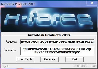 【3dmax2012注册机】3dsmax2012注册机(64位)英文版免费下载0