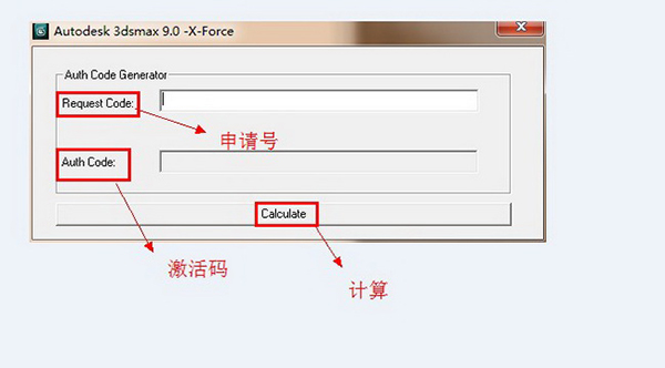 【3dmax9.0】3dsmax9.0英文版(64位)免费下载