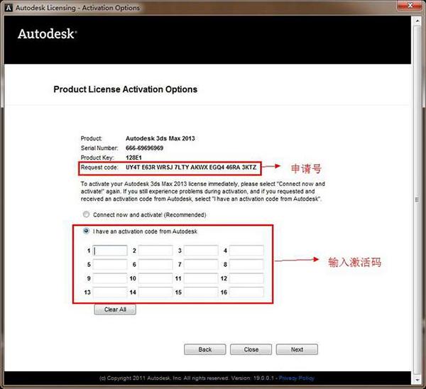 【3dmax2013注册机】3dsmax2013注册机(64位)中文版免费下载