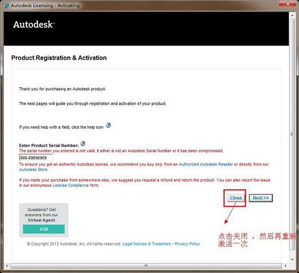3dsmax2012英文版安装破解图文教程免费下载