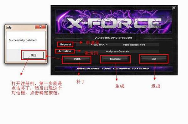 【3dmax2013】3dsmax2013中文版(32位)免费下载