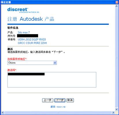 3dsmax7.0 英文版下载