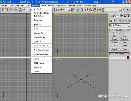 【3dsmax9.0】3dmax9.0 (32位)英文版免费下载0