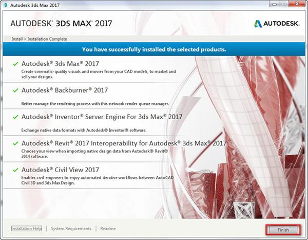 3dmax2017(64位)简体中文版免费下载
