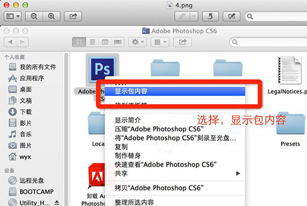 adobe cs5 mac 破解
