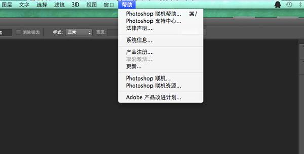 photoshop cs6 中文 語言 包