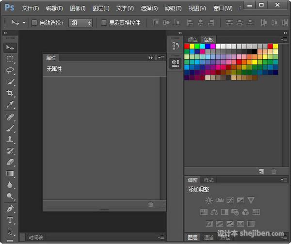 photoshop cs6 mac 破解 版