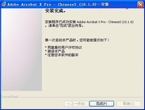 adobe acrobat professional 7.0 简体 中文 版
