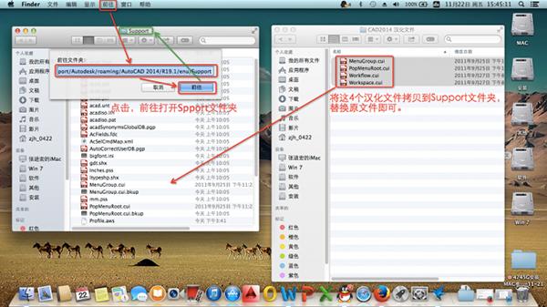 mac software 下载