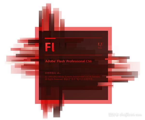 【Adobe Flash cs6】官方简体中文破解版下载0
