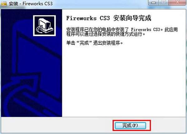 【Adobe FireWorks cs3】官方中文破解版免费下载