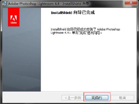 【Adobe Lightroom 4.4】简体中文破解版32位/64位下载