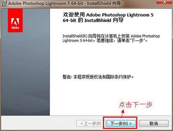 【Lightroom】Adobe Lightroom 5.5 ( 64位)中文版免费下载