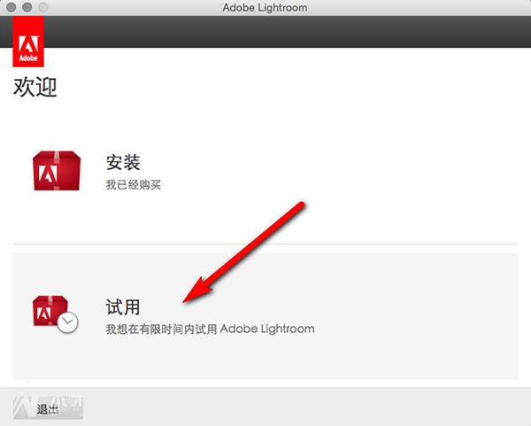 Adobe Photoshop Lightroom Mac 6.1.1英文版