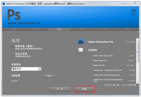 photoshop cs6 官方 中文 版