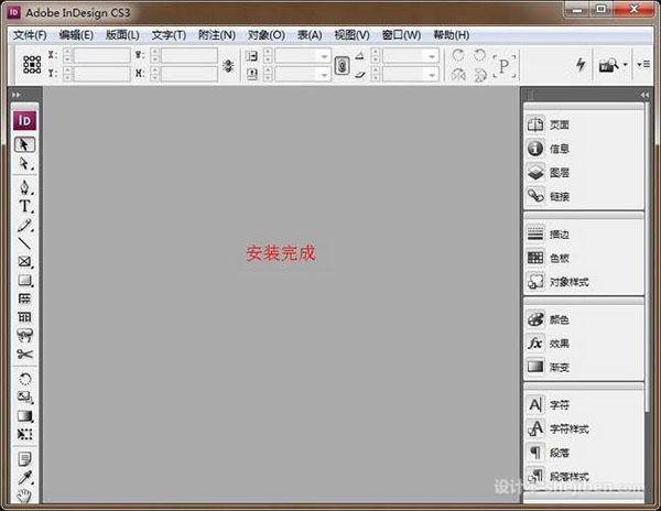 【adobe indesign】adobe indesign cs3 简体中文破解版下载1
