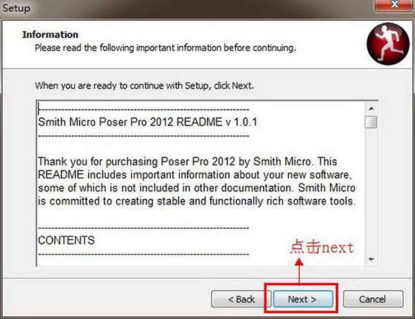 Poser Pro 2012安装教程简体中文版详细图文破解免费下载