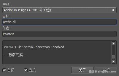 Adobe InDesign CC 2015(破解补丁) 官网简体中文版下载0