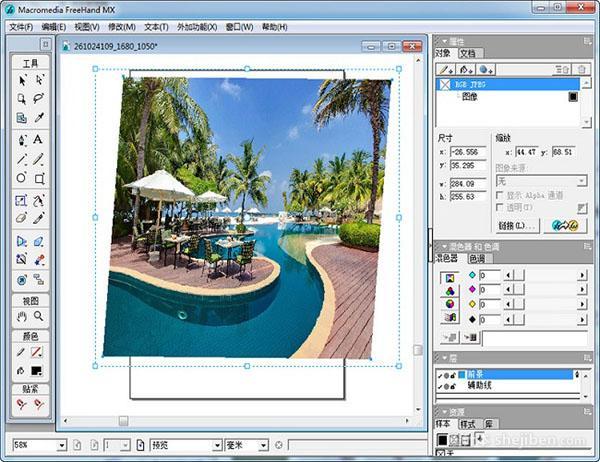【Macromedia FreeHand 10 】 FreeHand 10 破解版下载中文0