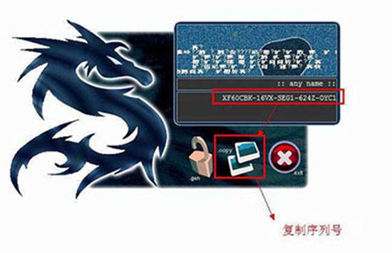 Poser6.0安装教程简体中文版详细图文破解免费下载
