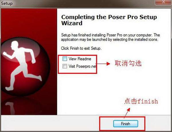 Poser7.0安装教程简体中文版详细图文破解免费下载