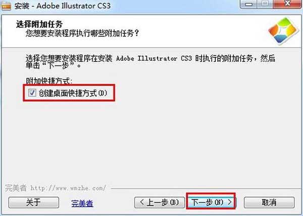 【Iillustrator】Adobe illustrator cs3 中文下载