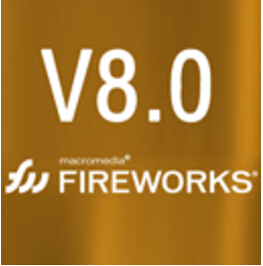 Macromedia FireWorks 8.0 序列号免费下载