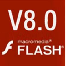 Flash 8.0 序列号免费下载