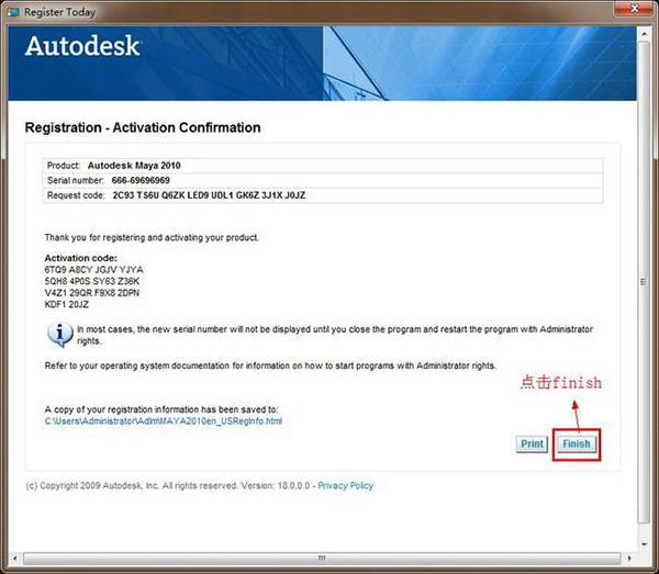 【Autodesk Maya】Maya2010 英文版免费下载