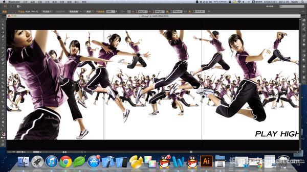 Illustrator CC mac版破解补丁免费下载0