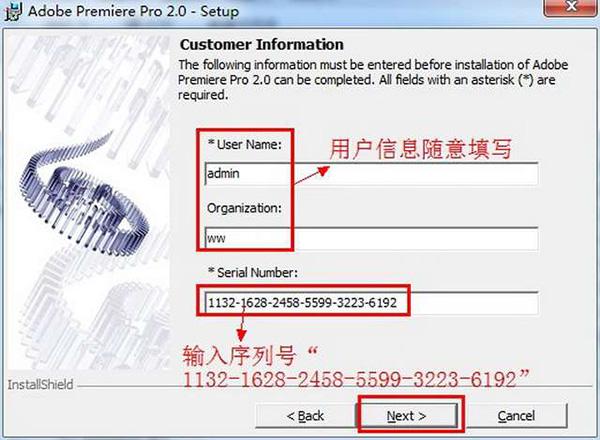 【Adobe Premiere 】premiere pro 2.0 中文版免费下载