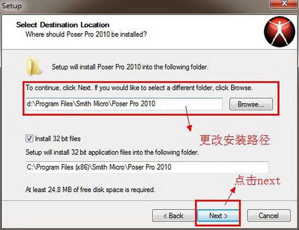 Poser Pro 2010(人物造型设计软件)v8.0 破解版下载